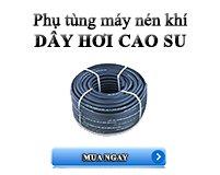 DÂY HƠI CAO SU HÀN QUỐC