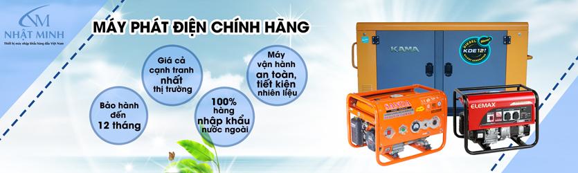 Máy phát điện chính hãng tại Nhật Minh